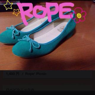 ロペピクニック(Rope' Picnic)のロペピクニック*パンプス(ハイヒール/パンプス)