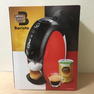 ネスレ(Nestle)のコメントで4200円❤️新品・未開封❤️ネスカフェ バリスタ(コーヒーメーカー)