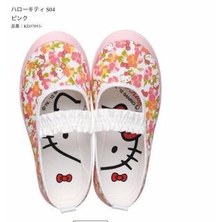 サンリオ(サンリオ)のハローキティ上靴 ホワイトプリント/ピンク(スクールシューズ/上履き)