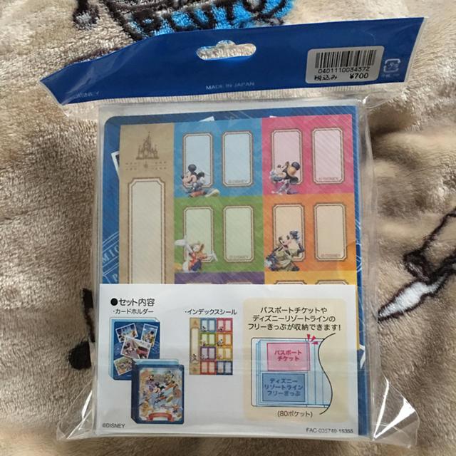 Disney - ディズニーリゾートカードホルダー新品未使用ディズニー ...