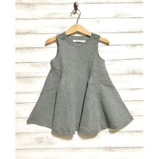 MIAMAIL (ミアメール) ポンチセレモニージャンパースカート H52390(ワンピース)