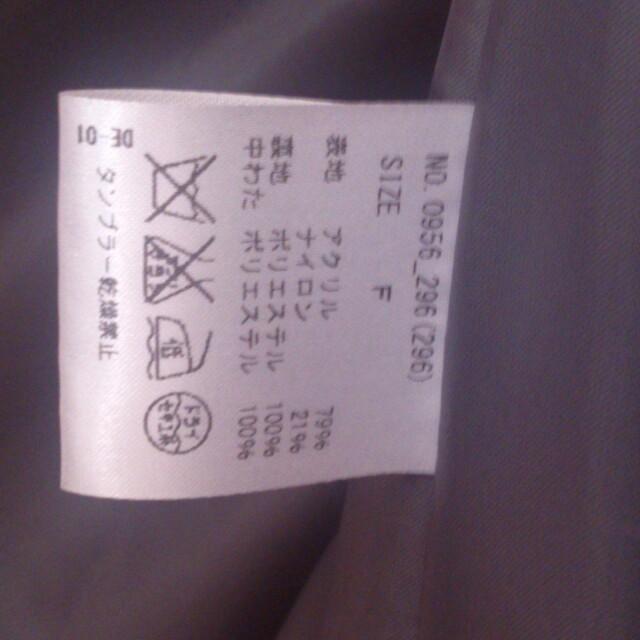 a.g.plus(エージープラス)のa.g.plus/ダウン レディースのジャケット/アウター(ダウンジャケット)の商品写真