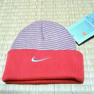ナイキ(NIKE)のナイキ 帽子 新品(帽子)