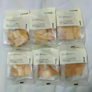 ムジルシリョウヒン(MUJI (無印良品))の無印良品 エンガディナー6袋 1セット(菓子/デザート)