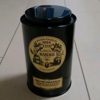 専用商品《新品》マリアージュフレール(茶)