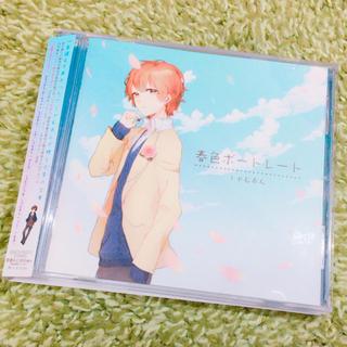 しゃむおん 1stアルバム 春色ポートレート(ボーカロイド)