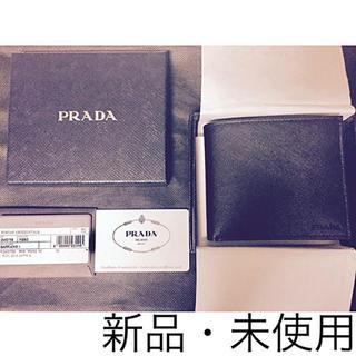 プラダ(PRADA)のゆいゆい様専用(折り財布)