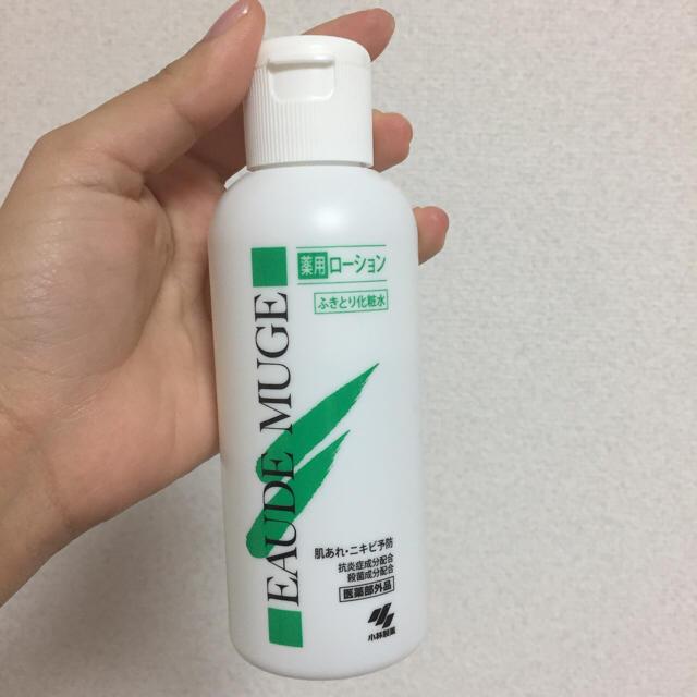 化粧 ニキビ 拭き取り 水