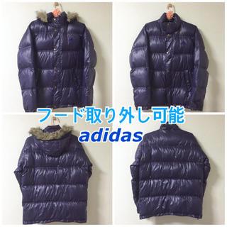 アディダス(adidas)の【ひろさん専用(メリクリ割)】adidas ダウンジャケット パープル(M)(ダウンジャケット)