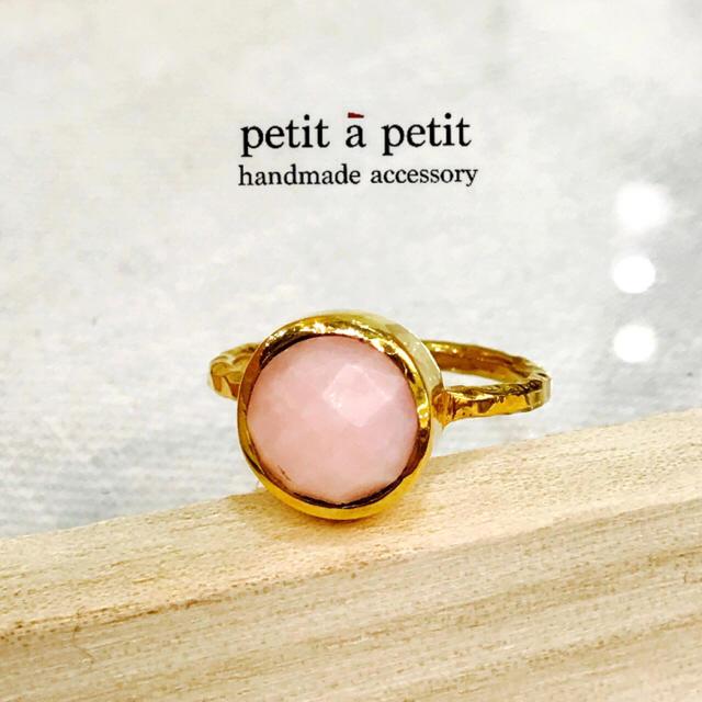 [1点限定]ピンクオパールリング(指輪) ハンドメイドのアクセサリー(リング)の商品写真