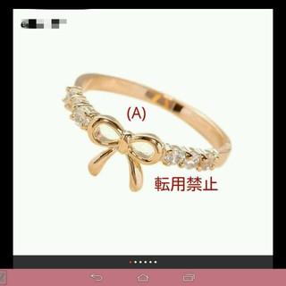 エンゲージリング(A) ジュエリーシンプルな、クリスタルの弓リングサイズ14(リング(指輪))