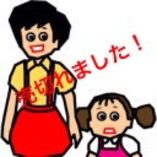 【新品試し履きのみ】くすみグリーン♡ウェッジソールパンプス(ハイヒール/パンプス)