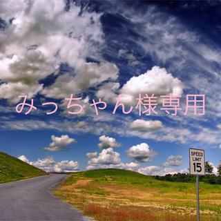 ワンウェイ(one*way)のみっちゃん様専用  one * way ショッパー3枚🐻❤️(ショップ袋)
