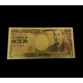金運UP 純金箔 ゴールド 紙幣 一万円札(1枚)(その他)