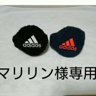 アディダス(adidas)のadidas 耳あて アディダス 2こセット(イヤーマフ)