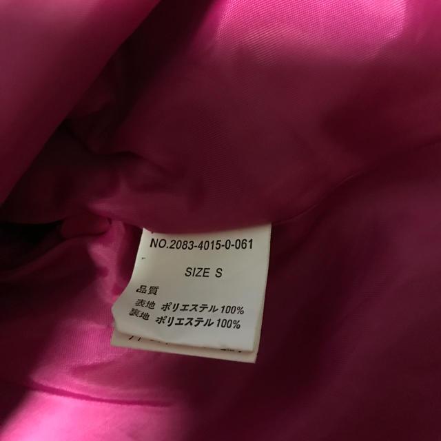 Solberry(ソルベリー)のsolberryのキュロット レディースのパンツ(キュロット)の商品写真