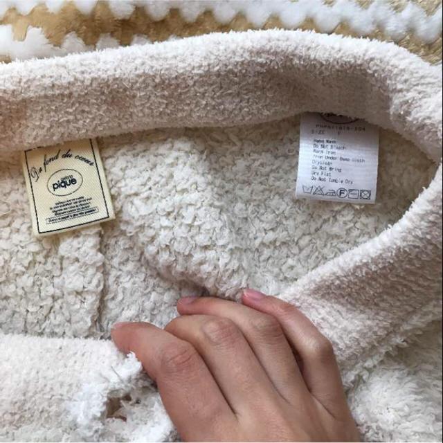 gelato pique(ジェラートピケ)のジェラートピケ ルームウェア モコモコパンツ 半ズボン ホワイト アイボリー レディースのルームウェア/パジャマ(ルームウェア)の商品写真