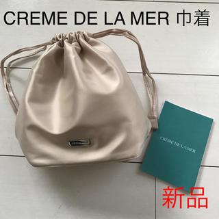 ドゥラメール(DE LA MER)の新品未使用 CREME DE LA MER 巾着 送料込 ドゥラメール ポーチ(ポーチ)