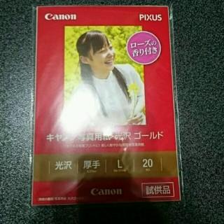 キヤノン(Canon)の新品・未使用*キャノン、写真用紙(その他)