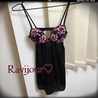 ラヴィジュール(Ravijour)のRavijour♡roomlingerie(ルームウェア)