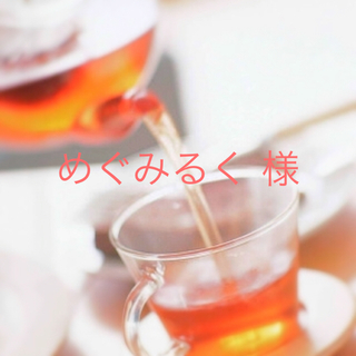 めぐみるく 様【新品】授乳服  ミルクティー  コットンカラータートル(マタニティトップス)
