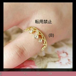 エンゲージリング(B) ファッションクラウンフラワーリング、 サイズ14 (リング(指輪))