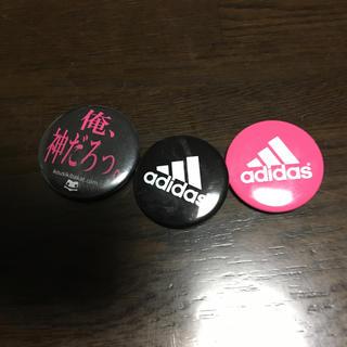 アディダス(adidas)のadidas 缶バッチ (バッジ/ピンバッジ)