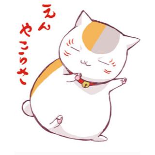 なお様専用(木琴)