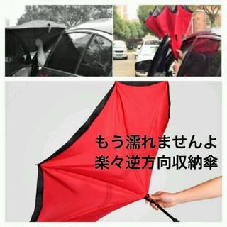 濡れない傘☆テレビで紹介(傘)