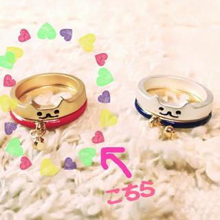 猫リング★顔と首輪のセット★新品★金赤(リング(指輪))