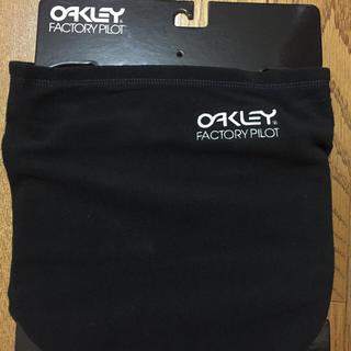 オークリー(Oakley)の新品!OAKLEYネックウォーマー(ネックウォーマー)