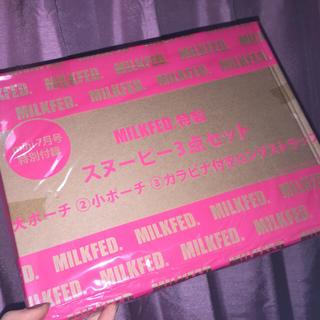 ミルクフェド(MILKFED.)のmini♡7月号付録(その他)