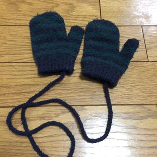 ムジルシリョウヒン(MUJI (無印良品))のベビー キッズ のびのびミトン  手袋 ボーダー(手袋)