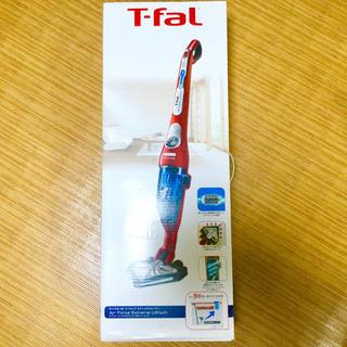 ティファール(T-fal)のjunjun様専用★【新品・未使用】ティファール  掃除機(掃除機)