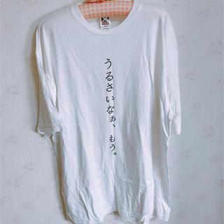 ファンキーフルーツ(FUNKY FRUIT)のファンキーフルーツ ビッグ Tシャツ(Tシャツ(半袖/袖なし))