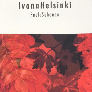 イヴァナヘルシンキ(IVANAhelsinki)の北欧イバナヘルシンキのセミダブル布団カバーと枕カバーのセット フィンランド(シーツ/カバー)
