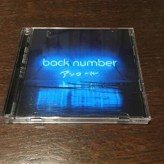 バックナンバー(BACK NUMBER)のback number アンコール 通常盤 CD(ポップス/ロック(邦楽))