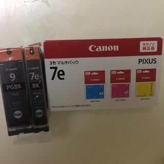 キヤノン(Canon)の新品未使用 破格 canon PIXUS インク5色セット (PC周辺機器)