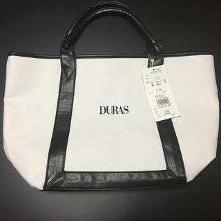 デュラス(DURAS)の新品 * DURAS(デュラス) @ トートバッグ(最終値下げ)(トートバッグ)
