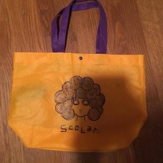 スカラー(ScoLar)のスカラーショッパー(ショップ袋)