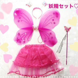 ベビードレス コスプレ 子供 キッズ パーティ  仮装 ティカーベル 妖精 (ワンピース)