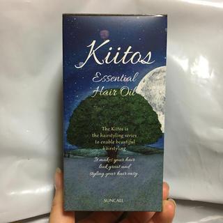キートス(KiiTOS)のキートス エッセンシャルオイル(エッセンシャルオイル(精油))