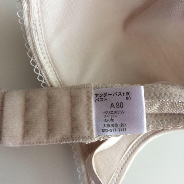 AURORA  LILY A80ブラ 新品タグ付き レディースの下着/アンダーウェア(ブラ)の商品写真