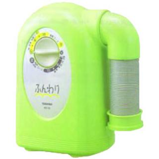 トウシバ(東芝)のふんわり布団乾燥機♡⋆*東芝製(衣類乾燥機)
