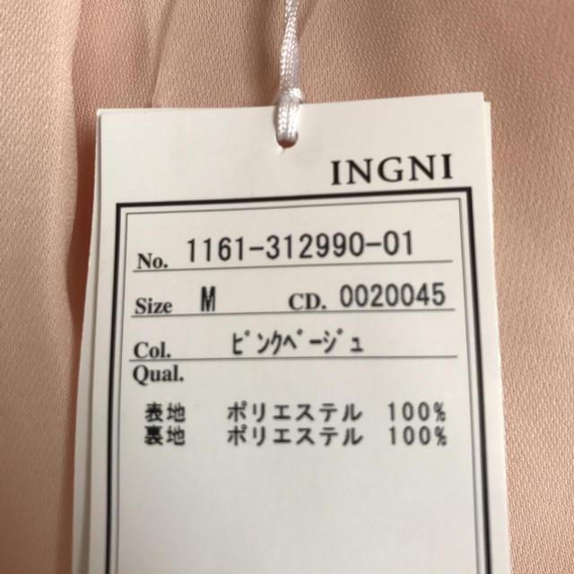 INGNI(イング)のワイドパンツ レディースのパンツ(バギーパンツ)の商品写真