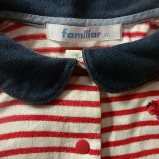 familiar(ファミリア)のファミリア ロンパース 70  キッズ/ベビー/マタニティのベビー服(~85cm)(ロンパース)の商品写真