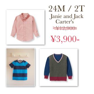 カーターズ(carter's)の【閉店SALE】Janie&Jack/Carter's 3点セット(24M/2T(ニット)