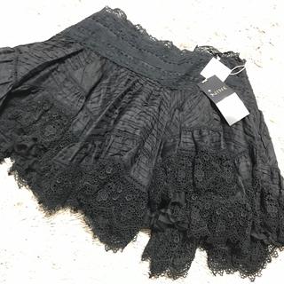 ナイン(NINE)の激レア!定価3万NINEボリュームレーススカート新品未使用タグ付き(ミニスカート)