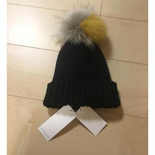 ルシェルブルー(LE CIEL BLEU)のルシェルブルー ファーニット帽(ニット帽/ビーニー)