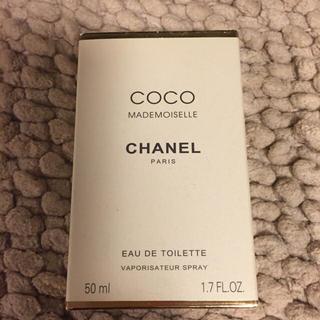 シャネル(CHANEL)のCHANEL COCO MADEMOISELLE シャネル ココマドモアゼル(香水(女性用))